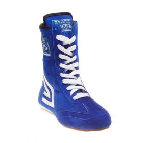 Боксерки BBS-51 Синие