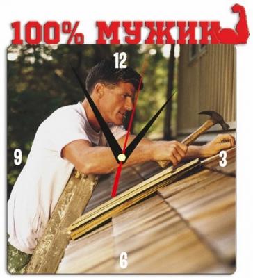 """Металлические часы """"100% МУЖИК"""" под нанесение 192x243 мм."""
