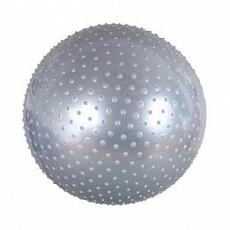 """Мяч массажный (26"""") 55 см."""