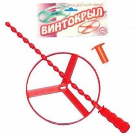 Спортивная игрушка FIT Винтокрыл большой