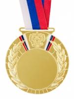 Медаль 4580