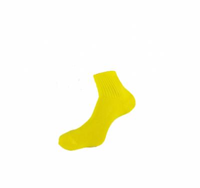 Термоноски Silver Pinquin В003 желтые
