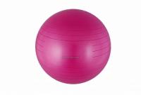"""Мяч гимнастический (26"""") 65 см. """"антивзрыв"""""""