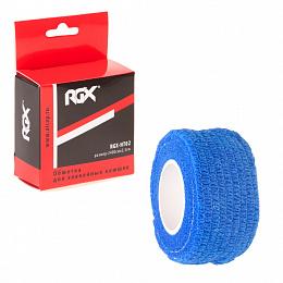 Обмотка для клюшек RGX-HT02