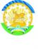 Эмблема для медалей D1 BASH (Республика Башкортостан).