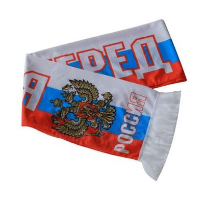 """Шарф летний с логотипом """"Россия"""" (сублимация) 130x15см"""