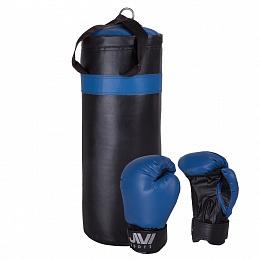 Набор боксерский детский XL E088