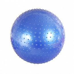 """Мяч массажный (26"""") 75 см."""
