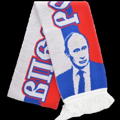 Шарф Путин RUS029