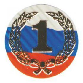 Эмблема для медалей A36/37/38РФ.