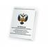 Зачетная классификационная книжка (МСРиМСРМК. МС. КМС. I разряд).