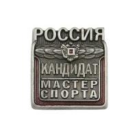 Значок КМС. – 59,00