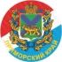 Эмблема для медалей D1 PRIM (Приморский край).