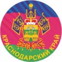 Эмблема для медалей D1 KRDR (Краснодарский край).