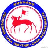 Эмблема для медалей D1 SAHA(Саха).