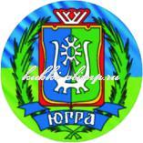 Эмблема для медалей D1 YUGR(Ханты – Мансийский Автономный округ - Югра).