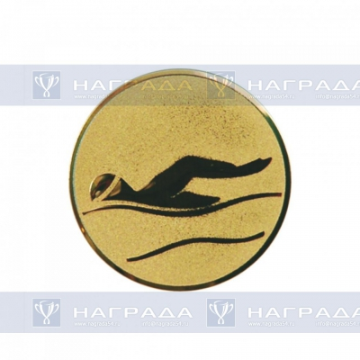 Эмблема для медалей самоклеющаяся Плавание (м2).