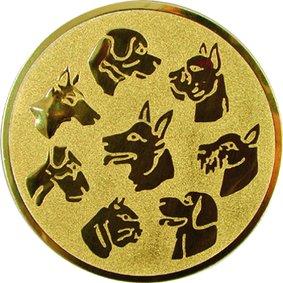 Эмблема для медалей алюминиевая А76 Выставка собак.