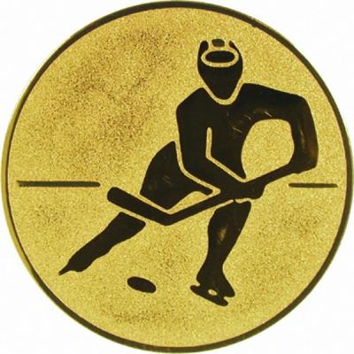 Эмблема для медалей алюминиевая А106 Хоккей.