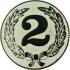 Эмблема для медалей алюминиевая А37 Второе место.