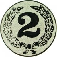 Эмблема для медалей самоклеющаяся  Второе место.