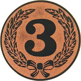 Эмблема для медалей алюминиевая А38 Третье место.