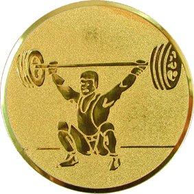 Эмблема для медалей алюминиевая А63 Тяжелая атлетика.