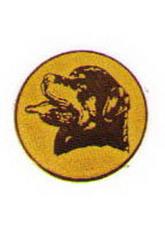 Эмблема для медалей алюминиевая А78 Выставка собак.