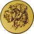 Эмблема для медалей алюминиевая А91 Выставка собак.