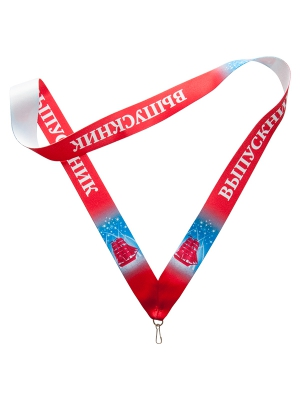 Лента сублимационная ВЫПУСКНИК односторонняя, с карабином.3