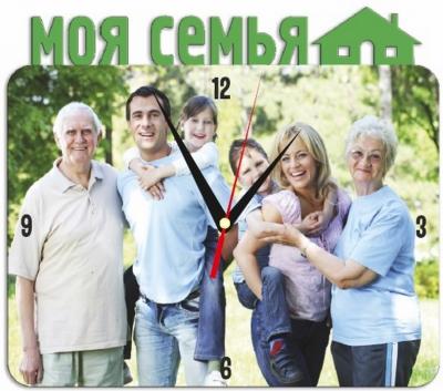 """Металлические часы """"Моя семья"""" под нанесение 192x243 мм."""