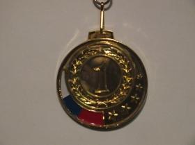 Медаль RF1450 (D-50mm).