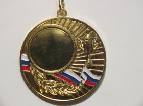 Медаль RF1650 (D-50mm).