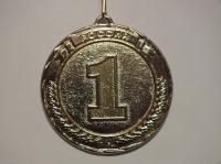 Медаль RF7370 (D-70mm).