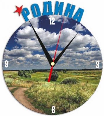 """Металлические часы """"Родина"""" под нанесение 192x243 мм."""