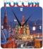 """Металлические часы """"Россия 1"""" под нанесение 192x243 мм."""