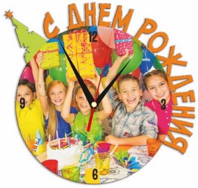 """Металлические часы """"С Днем Рождения 1"""" под нанесение 192x243 мм."""